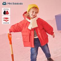 【底价秒杀:181.1元】迷你巴拉巴拉女童棉服2020新款儿童冬装蓬松涤纶潮酷复古洋气外套