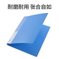 齐心A4文件夹单夹强力夹学生用档案夹多功能资料夹商务轻便办公用品批发文件管理夹文件收纳AL600A-X