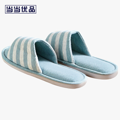 当当优品 纯棉日式家居拖鞋 软底四季拖