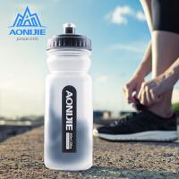 跑步运动水壶600ml户外水杯水瓶水壶马拉松健身骑行登山