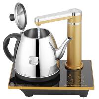 Chigo/志高 自动上水电热水壶烧水壶抽水壶自动上水壶JBL-D6102