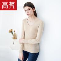高梵2018秋季新款v领针织衫女修身长袖羊毛衫打底衫女套头毛衣