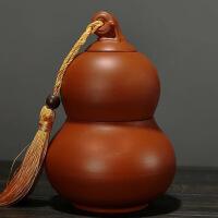 【家装节 夏季狂欢】紫砂茶叶罐大号葫芦密封储存罐普洱红茶散装通用茶缸摆件家盒