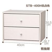 木质收纳柜实木整理储物柜抽屉式床头柜书柜子爱丽丝 1个