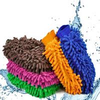 4只装洗车手套双面擦车手套吸水雪尼尔珊瑚绒抹布清洁清洗工具汽车用品擦车手套洗车清洁工具 颜色随机