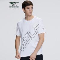 七匹狼短袖T恤男圆领休闲衣服2020夏季新款青年男士纯色体恤男装