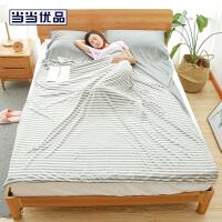 当当优品日式针织睡袋 便携式酒店旅行纯棉睡袋160*220cm 条纹烟灰