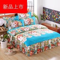床上用品秋冬款套件被罩床单床罩加厚磨毛双层床裙四件套定制