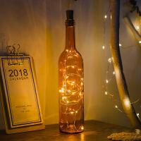 星空酒瓶灯 ins网红灯LED彩灯闪灯串少女心房间装饰灯情人节礼物