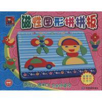 磁性图形拼拼板 中国地图出版社