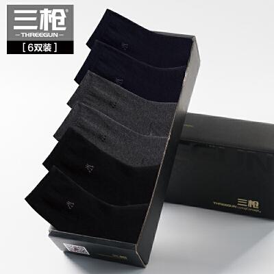 [6双装]三枪袜子男精梳棉基础商务男士中筒袜舒适男袜礼盒装