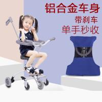 带娃出行溜娃神器六岁儿童折叠 轻便遛娃神器带刹车迷你手推车