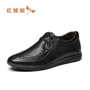 红蜻蜓男鞋2017秋冬新款商务休闲舒适皮鞋男系带正品真皮皮鞋男
