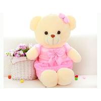 1.6米泰迪熊毛绒玩具熊公仔熊猫抱抱熊布娃娃小熊儿童生日礼物女