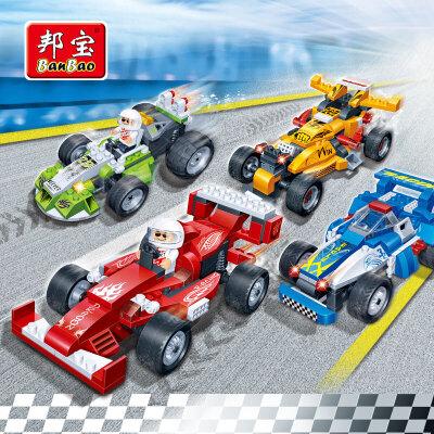 【2件5折】邦宝益智拼插小颗粒积木车儿童塑料拼装回力车赛车跑车玩具车模型 拼装回力车