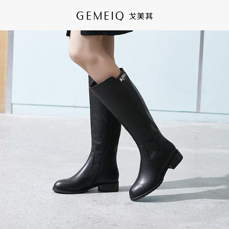 戈美其冬季新款加绒圆头侧拉链粗高跟时装鞋女保暖长筒靴高筒靴