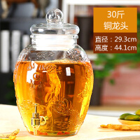 中式泡酒玻璃瓶加厚酿酒坛子泡酒罐玻璃密封家用带龙头酒瓶 30斤 铜龙头