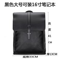 20181027072410024男包双肩包商务真皮包电脑包学生包韩版大容量书包男士背包