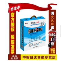 正版包票微营销是干出来的 企业家微系统运营兵法 谭小平 15DVD 视频音像光盘影碟