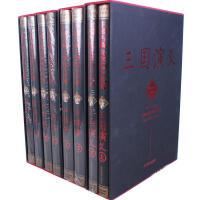 正版 四大名著 国画版彩色 精装16开8册 北京教育出版社 定价1682.5