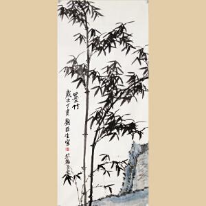 刘臣生《墨竹》台湾著名美术家,中国美术协会会员,侨联总会理事
