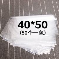 大小号拉链自封袋衣服大衣羽绒服棉衣塑料包装透明密封袋子40*50