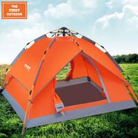 两用外帐可单独使用全自动露营帐篷3-4人野外速开多功能防雨防蚊