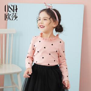 欧莎童装2018春装女童打底衫甜美形印花女童t恤长袖儿童打底衫女