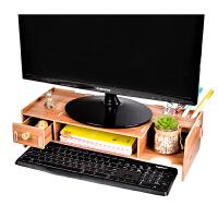台式电脑显示器增高架子屏幕垫高底座支架办公室桌面收纳盒置物架