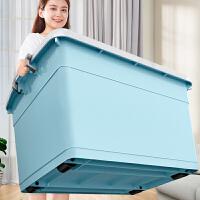家用加厚大号收纳箱塑料有盖衣服储物盒箱子大号衣物整理箱汽车后备箱杂物收纳用品 _3件套(170L 170L 170L)