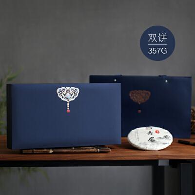 礼来普洱茶包装盒空礼盒福鼎白茶茶饼盒包装饼茶盒子普洱茶盒
