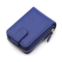 新款男士驾驶证卡包大容量拉链风琴女式多功能卡包证件位皮套*夹