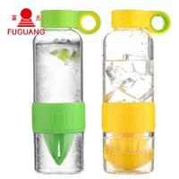 .富光二代柠檬杯 创意榨汁水杯子 随手活力瓶 儿童果汁杯