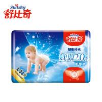 舒比奇蝉翼纸尿片 超薄透气婴儿纸尿片尿不湿 L码34片