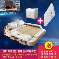 榻榻米床主卧 现代简约按摩真皮床双人床1.8米多功能储物软床婚床 加椰棕床垫