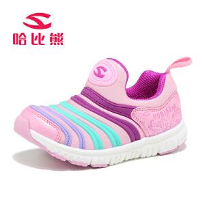 【每满100减50】哈比熊毛毛虫运动鞋童鞋男童春秋季新款宝宝鞋韩版潮跑步鞋女童
