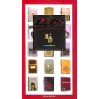 【二手旧书8成新】ZIPPO 云峰 中国社会科学出版社 9787500443377