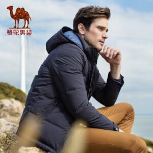 骆驼男装   冬季时尚可脱卸帽纯色商务休闲外套男羽绒服