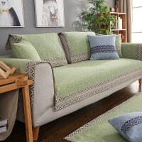 【年末惠抢购】棉线布艺沙发垫四季通用沙发套