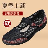 欣清2017新款老北京布鞋 妈妈鞋夏季凉鞋休闲透气中老年女鞋