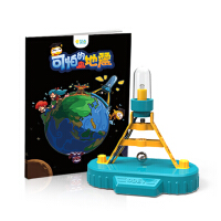 【当当自营】笑鱼科技地震报警仪 科学实验DIY小发明科技小制作 儿童益智玩具