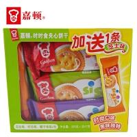 嘉顿(Garden) 时时食夹心饼干(花生+柠乐味+椰子味) 300g 盒装