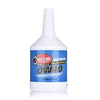 美国原装进口红线Redline机油汽车全合成机油0W-40多脂类五类润滑油(946毫升/瓶)