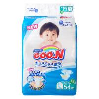 【澳门直购】日本大王GOO.N 维E系列婴儿纸尿裤纸尿片尿不湿 大码L54片(9-14kg)