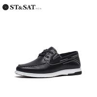 【券后价:369元】ST&SAT星期六板鞋圆头平跟简约休闲男鞋SS11120115