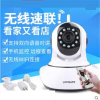 loosafe无线监控摄像头wifi手机远程高清夜视智能网络监控器家用 无线摄像头wifi智能网络远程手机ip cam