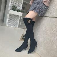 2018新款过膝靴女长靴中高跟瘦瘦靴细跟长筒靴子女冬季高筒小辣椒 黑色(BB扣)