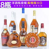 洋酒瓶装饰品酒柜摆件酒仿真洋酒道具酒空瓶摄影道具套餐8瓶组合