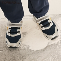 【商场同款4折价:159元】探路者童鞋 2020秋冬新品户外儿童通款耐水解徒步鞋QFAI95061