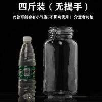 【家装节 夏季狂欢】泡酒玻璃瓶专用酒瓶酿酒坛子杨梅酒梅子酒青梅密封罐日式